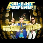 far east movement dirty bass HHNM 150x150