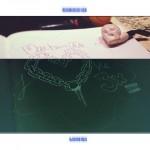 Cocaine 80s – 'Unchain Me / Love 3x'