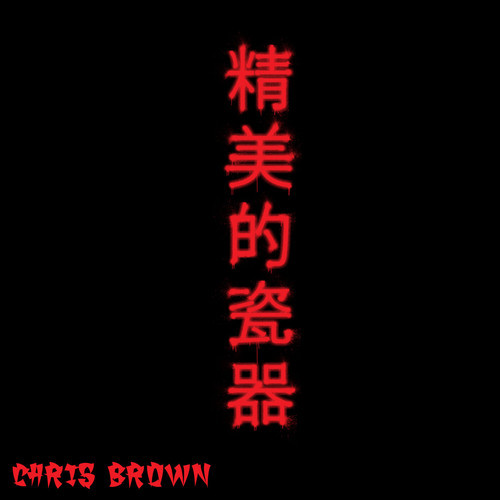 chris brown fine china cover