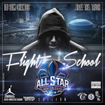 trae flight school all star 2014 150x150