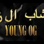 Video: Fabolous – 'Young OG'