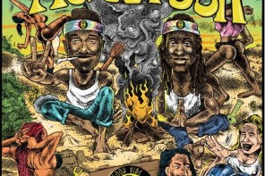 mixtape-audio-push-the-good-vibe-tribe