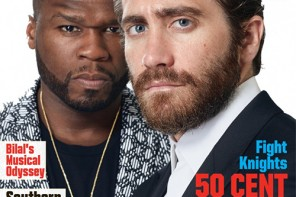 50 Cent & Jake Gyllenhaal Cover VIBE