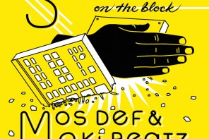 New Music: Mos Def – 'Sensei On The Block' (Prod. Ski Beatz)