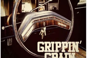 New Music: DJ Scream – 'Grippin' Grain' (Feat. 8 Ball, Scotty ATL & Big K.R.I.T.)