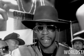 video-2-chainz-lapdance-in-the-trap-house