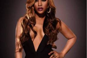 New Music: Trina – 'B*tch Better Have My Money' (Freestyle)