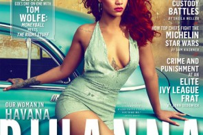 Rihanna Covers Vanity Fair; Talks Chris Brown, Sex Life & More