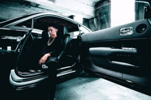 New Music: Lil Bibby – 'Misunderstood' (Feat. Jeremih & R. Kelly)
