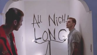 all night long video