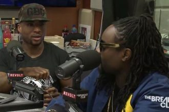 wale breakfast club new