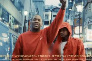 New Video: YG – 'Word is Bond' (Feat. Slim 400)
