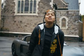 New Video: Young M.A. – 'Self M.Ade'