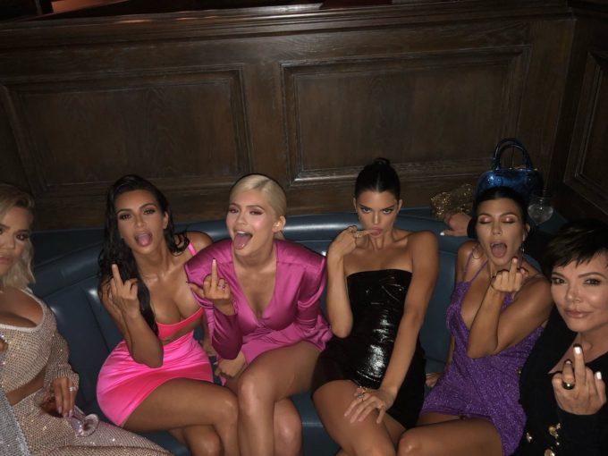 Kanye West - 'XTCY'
